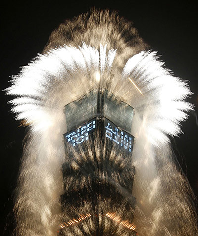 Fireworks-explode-from-Ta-002