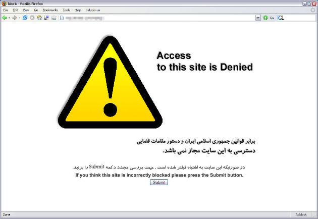 internet-iran