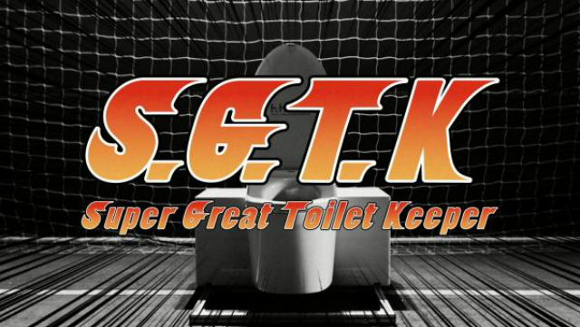 Super great toilet keeper