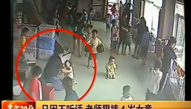 video_china