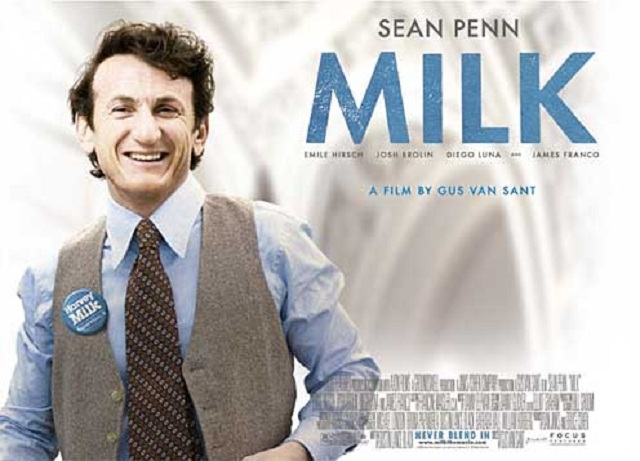 milkmovie