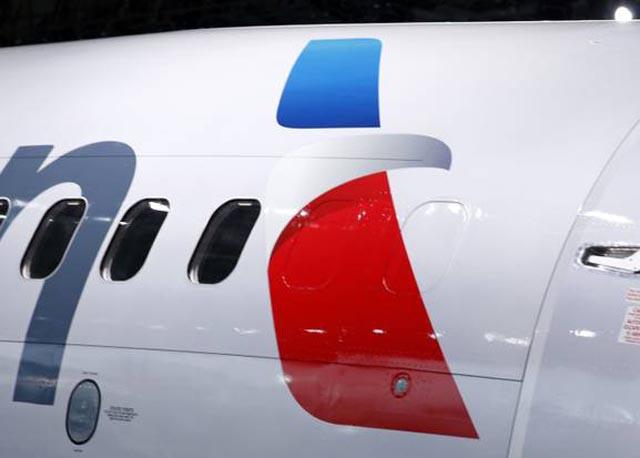 american_airlines_nueva_imagen_5