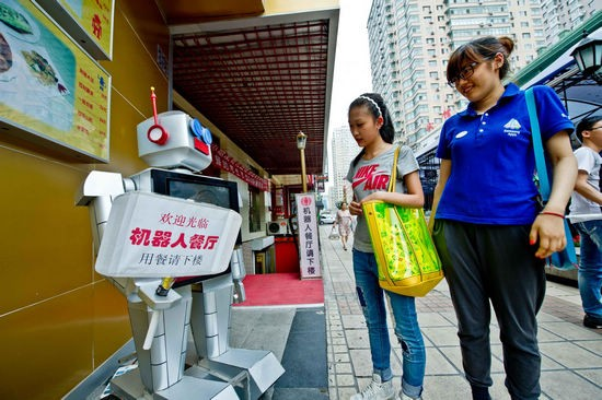 robots7