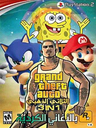 130206_piratehacks_gta_spongebob-sonic-mario