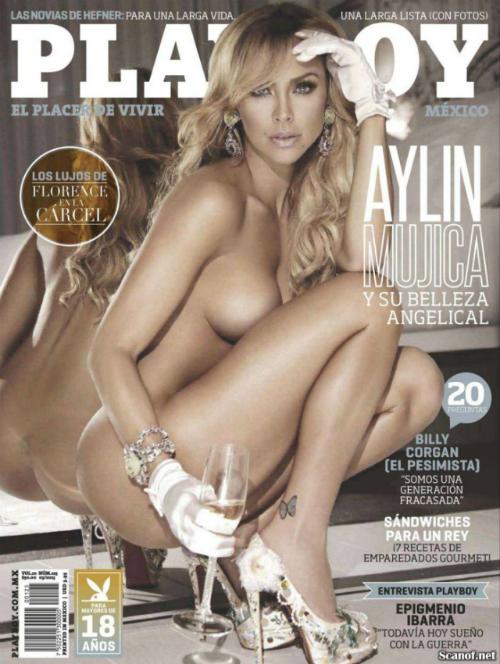 Aylin-Mujica-Playboy-Marzo-2013-1