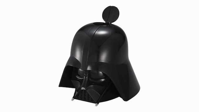 Darth Vader planetario