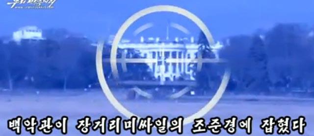 norcorea_amenaza_