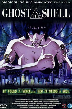 pulgar_arriba_ghost_in_the_shell
