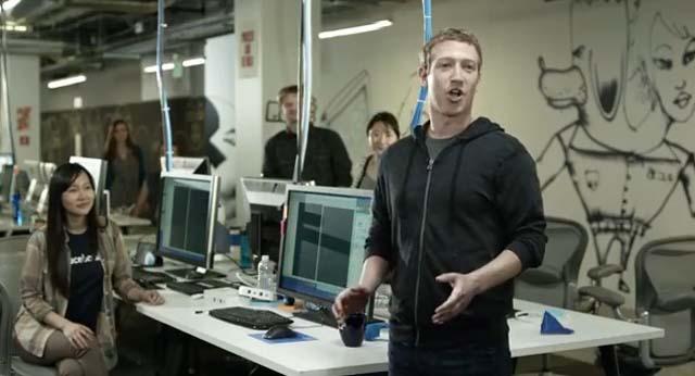 anuncio_facebook_home_