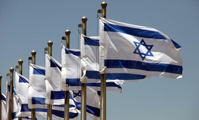 israel 65 aniversario