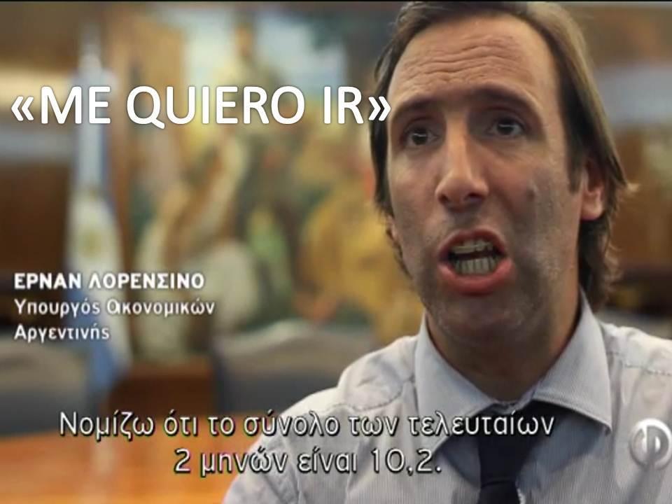 ministro argentina me quiero ir