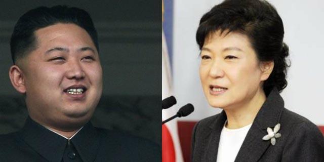 coreanos_p