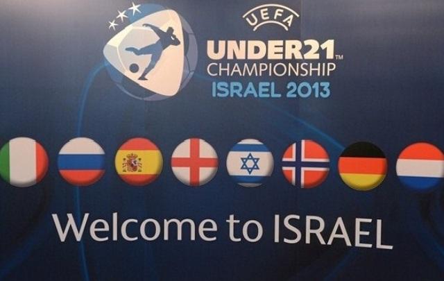 israel uefa