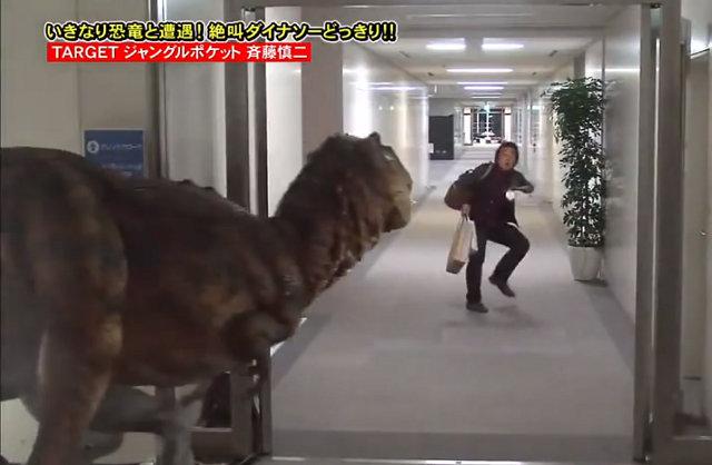 dinosaurio broma