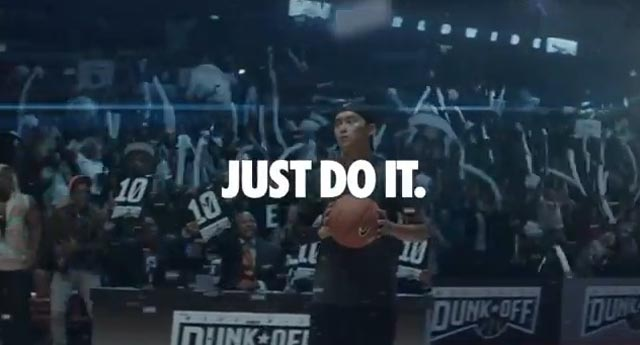 just_do_it_retate