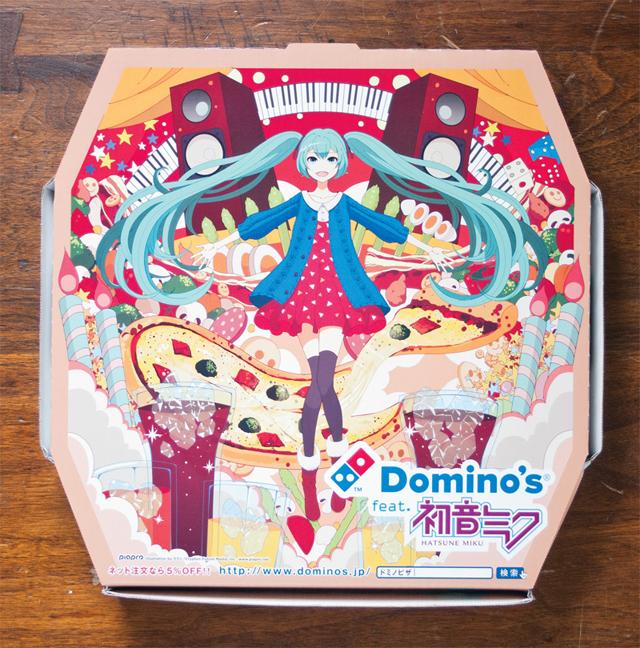 arte_pizza6