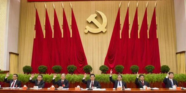 chinos_partido