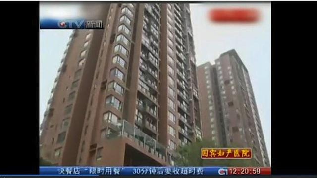 edificio_chino
