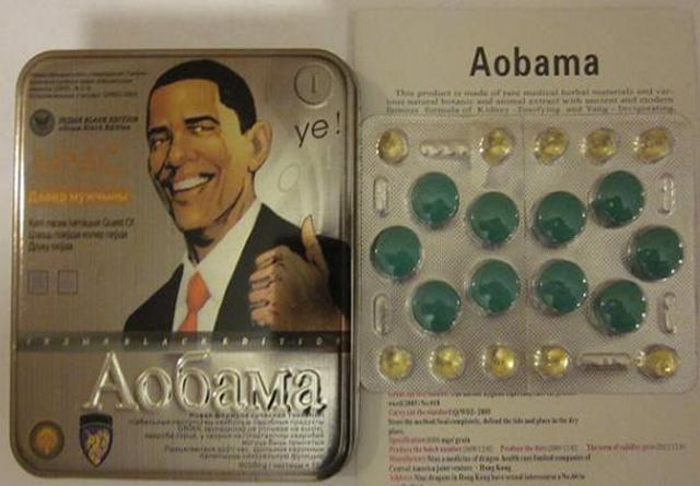 aobama5