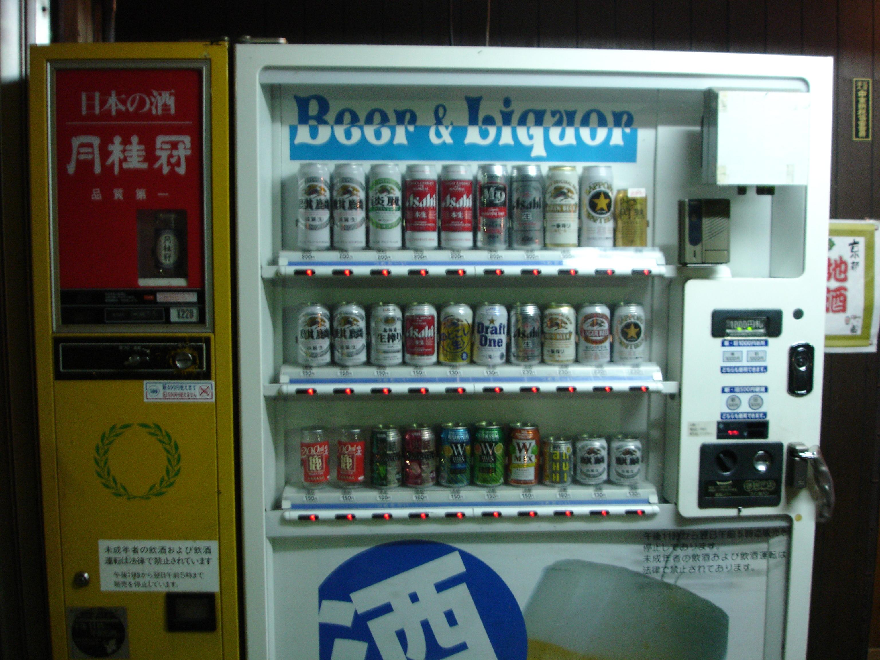 cerveza00