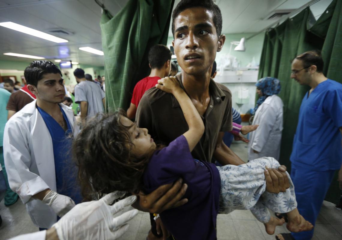 palestina hospital