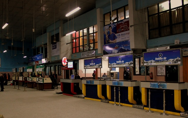 DOMESTIC_TERMINAL_TRIBHUVAN_AIRPORT_KATHMANDU_NEPAL_FEB_2013_(8568212799)