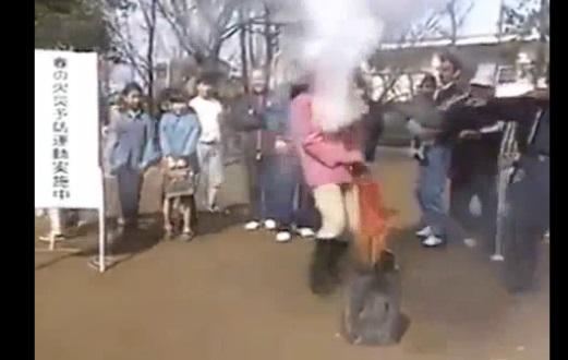 extintor japon reportera