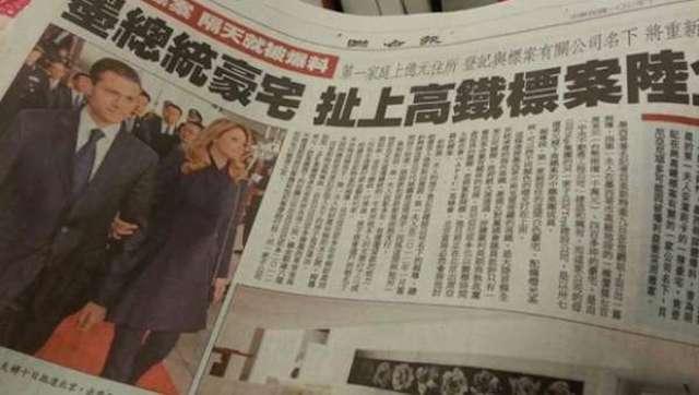 china_periodico