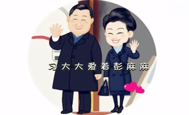 elamor_chino_