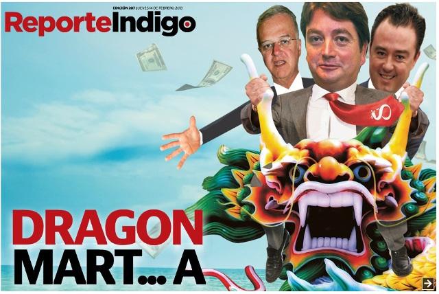 dragon-mart-a