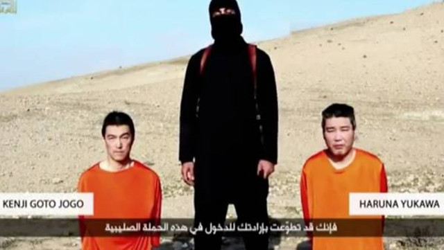 isis japoneses