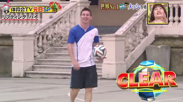 messi tv japon