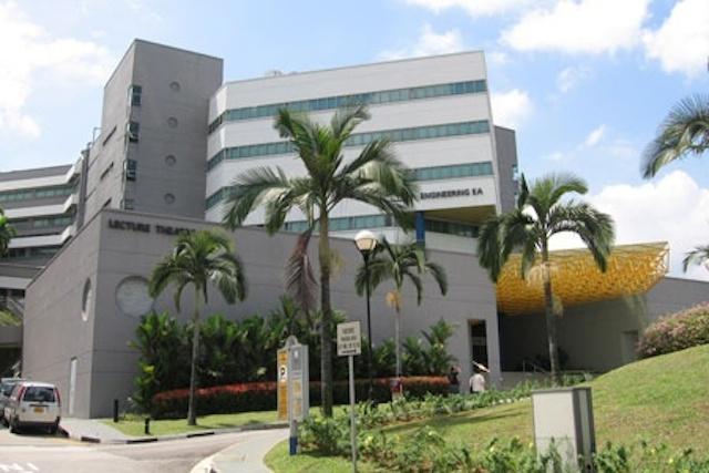 singapur_univ_s