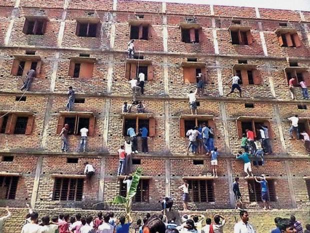 India trampa examen