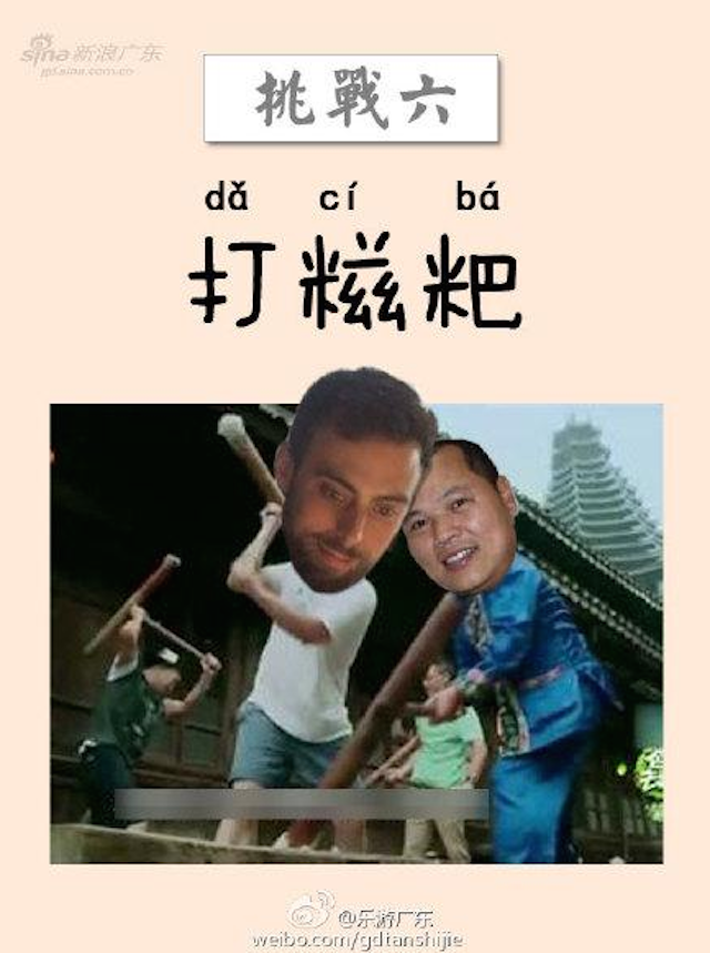 encuentro_china6