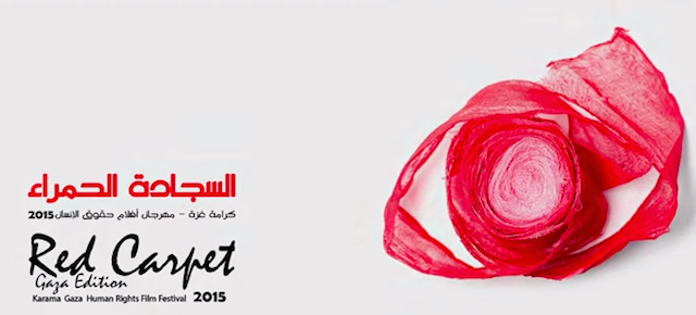 festival_gaza_