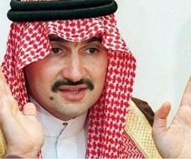 Prince-Al-Waleed-Bin-Talal-Bin-Abdulaziz-Al-Saud