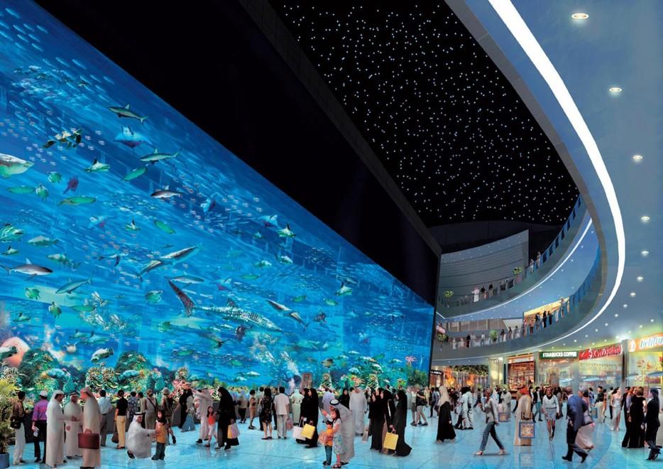 centro comercial dubai