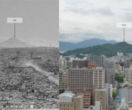 Reconstruccion-Hiroshima