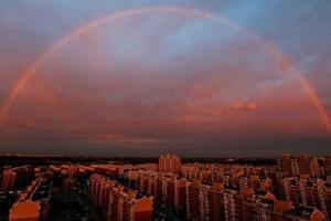 arcoiris-pekin