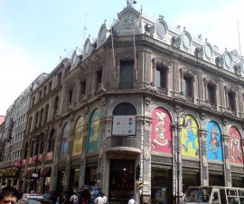 museo-estanquillo