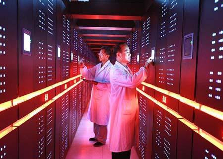 supercomputadora china
