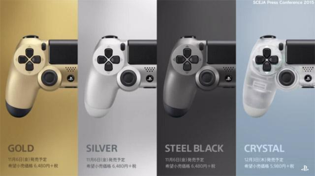 Controles-PS4-Color