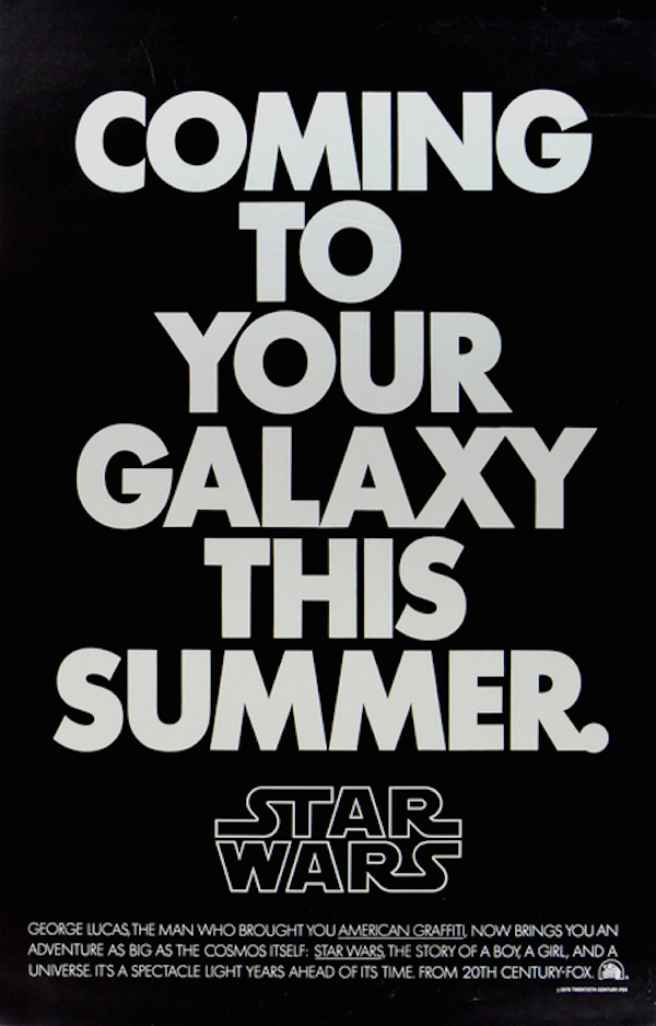 1977galaxy_gallery_primary