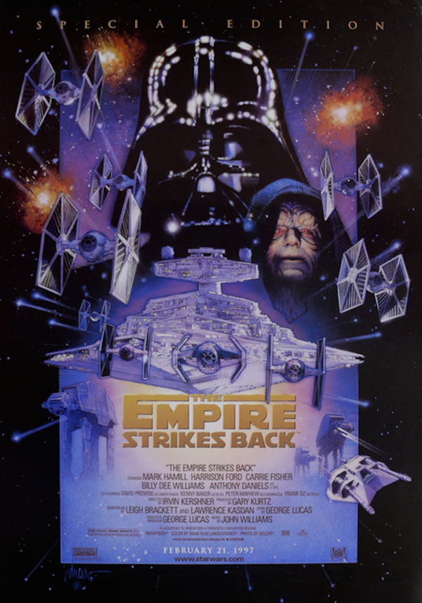1997empire_gallery_primary