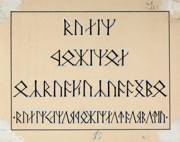 MS-Tolkien-Drawings-90_1