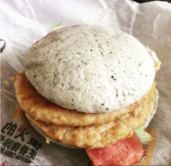 hamburguesagris