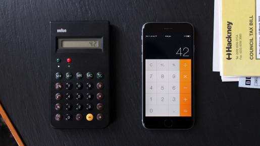 smarthphone9
