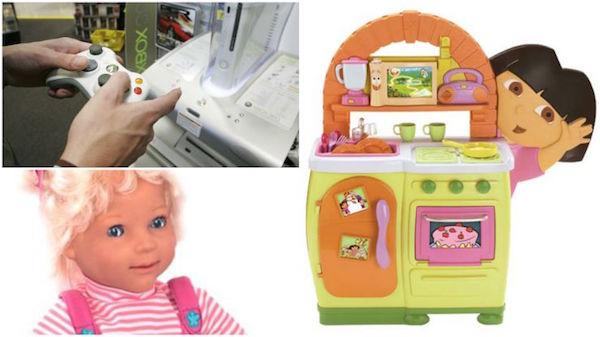 2005-toys