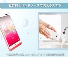 smartphonejabon